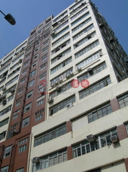 屯門工業中心 (Tuen Mun Industrial Centre) 屯門|搵地(OneDay)(1)