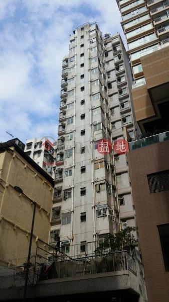 時安大廈 (Chee On Building) 大角咀|搵地(OneDay)(1)