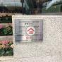 帝納大廈, 律敦治中心 (Dina House, Ruttonjee Centre) 中區都爹利街3-11號|- 搵地(OneDay)(4)