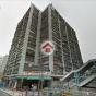 新城工商中心 (New City Centre) 觀塘區鯉魚門道2號|- 搵地(OneDay)(1)