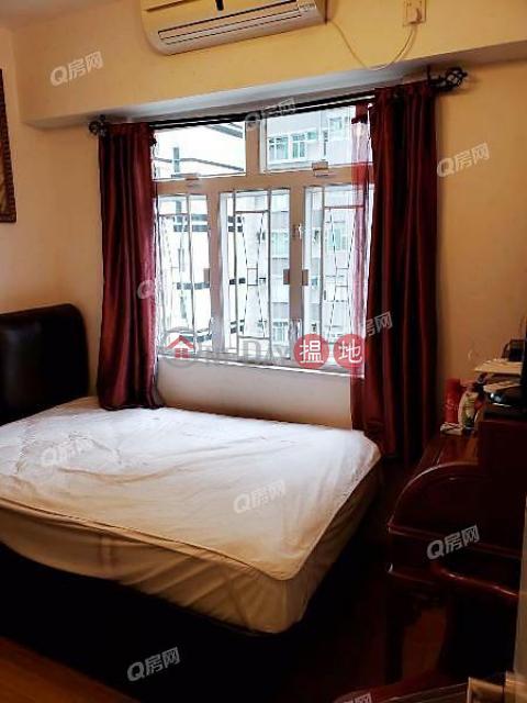 投資首選,地段優越,間隔實用《康和大廈買賣盤》|康和大廈(Cordial Mansion)出售樓盤 (XGGD666700064)_0