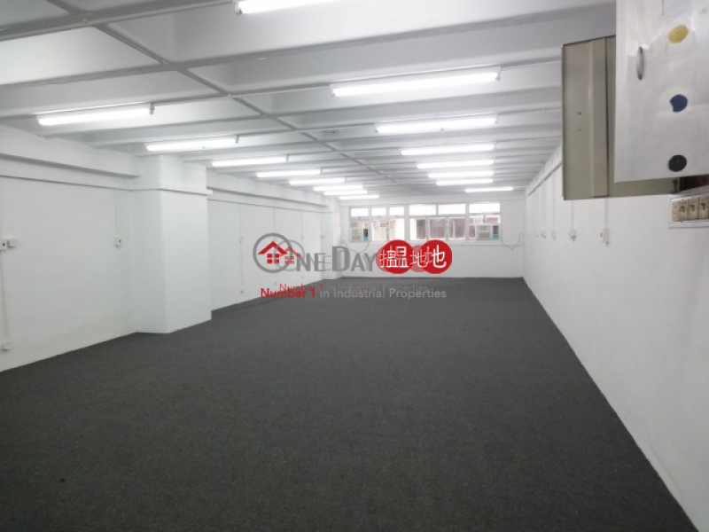 Golden Dragon Industrial Centre, Golden Dragon Industrial Centre 金龍工業中心 Rental Listings | Kwai Tsing District (pancp-01864)