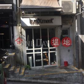 卑利街55號,蘇豪區, 香港島