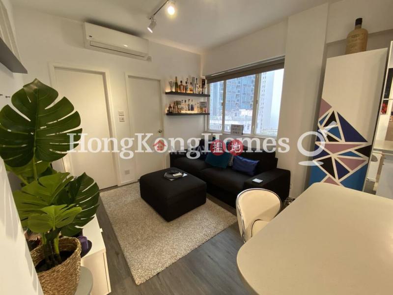 利文樓兩房一廳單位出售35-45莊士敦道 | 灣仔區|香港|出售|HK$ 916萬