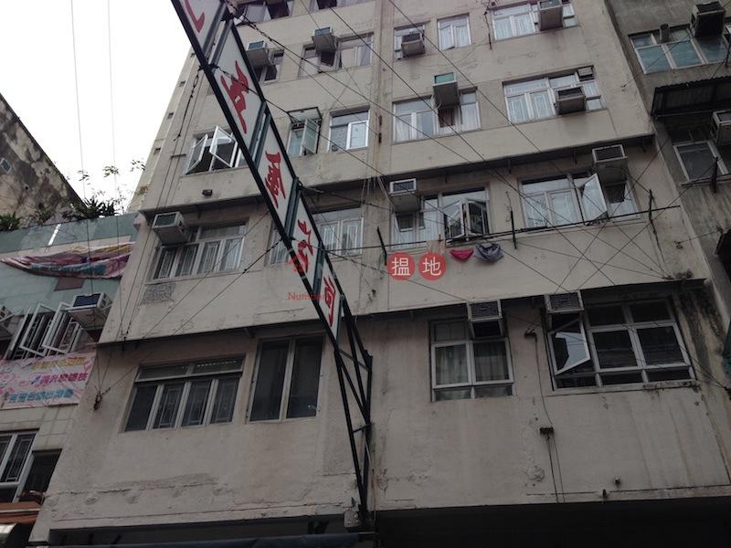 廣東道926-928號 (926-928 Canton Road) 旺角|搵地(OneDay)(2)