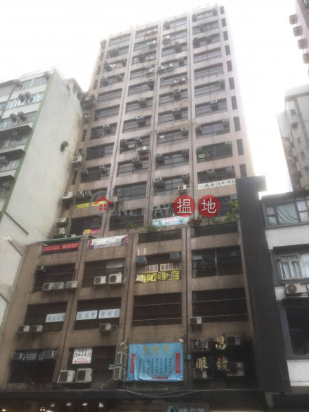 Goldfield Tower (Goldfield Tower) Hung Hom|搵地(OneDay)(3)