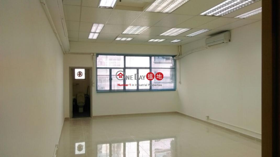 協力工業大廈|沙田協力工業大廈(Harry Industrial Building)出租樓盤 (charl-03725)