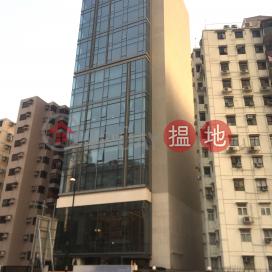 Cristallo,Kowloon City, Kowloon