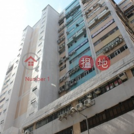 Wing Cheung Industrial Building|Kwai Tsing DistrictWing Cheong Industrial Building(Wing Cheong Industrial Building)Sales Listings (ericp-04992)_0