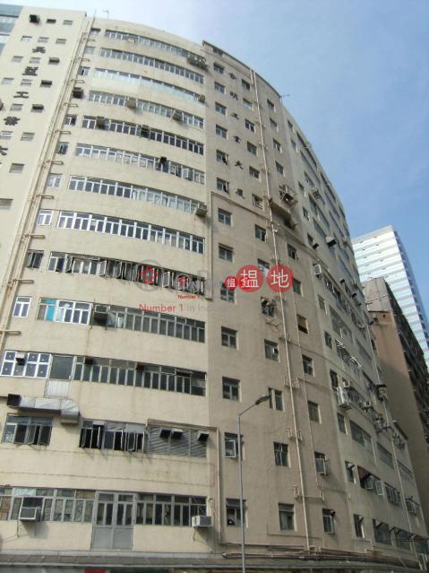 合明工廠大厦|柴灣區合明工廠大廈(Hop Ming Factory Building)出售樓盤 (donna-04368)_0