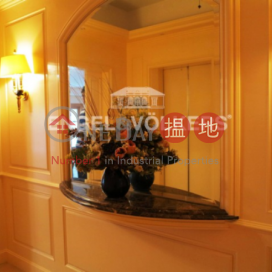 4 Bedroom Luxury Flat for Sale in Central Mid Levels|Cliffview Mansions(Cliffview Mansions)Sales Listings (EVHK31223)_0