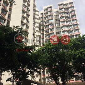 怡靖苑 逸靜閣 (C座),深水埗, 九龍