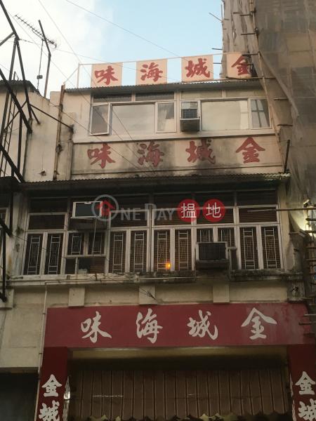 44 NGA TSIN LONG ROAD (44 NGA TSIN LONG ROAD) Kowloon City|搵地(OneDay)(1)