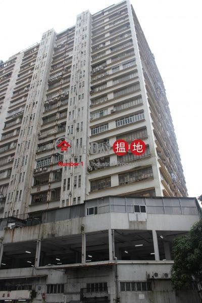 火炭 華聯工業中心|沙田華聯工業中心(Wah Luen Industrial Centre)出租樓盤 (union-05019)