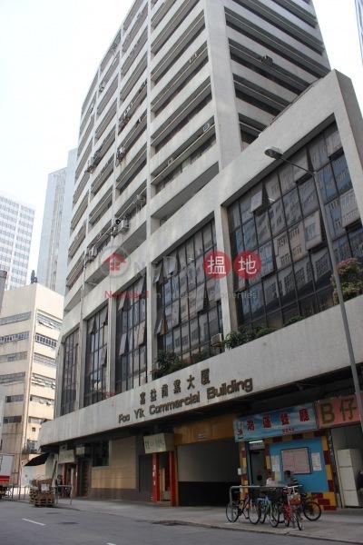 Foo Yik Commercial Building (Foo Yik Commercial Building) Tuen Mun 搵地(OneDay)(1)