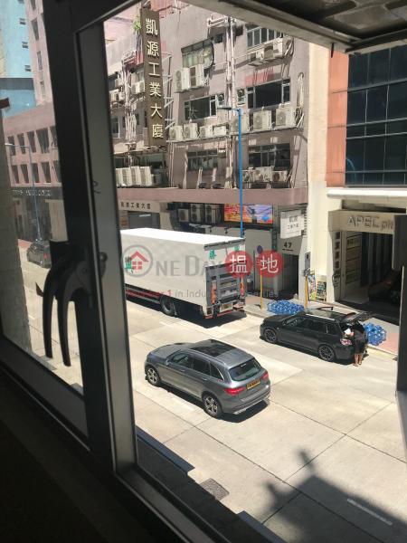 54, Hoi Yuen Road,Hewlett Centre, Hewlett Centre 豐利中心 Sales Listings | Kwun Tong District (JOYCE-4987932866)