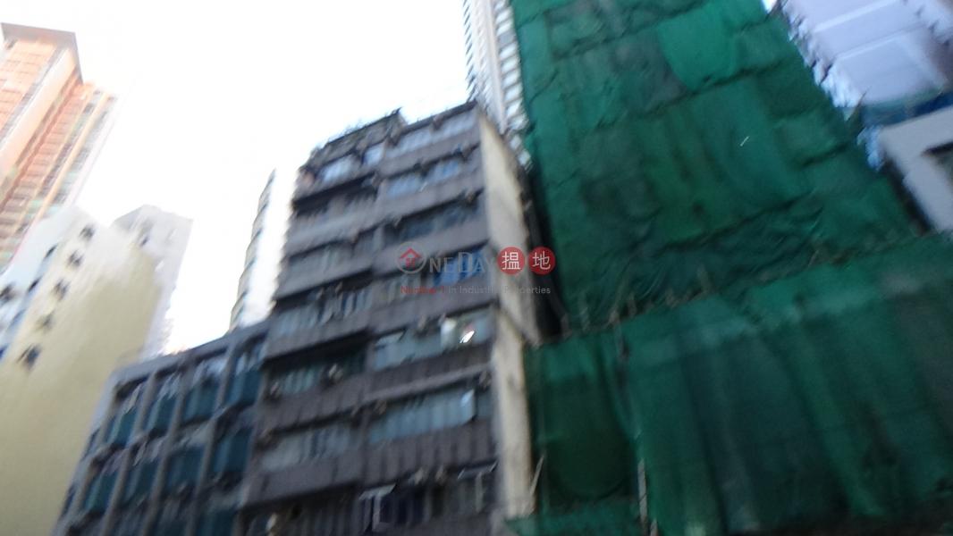 德輔道西 122 號 (122 Des Voeux Road West) 上環 搵地(OneDay)(1)