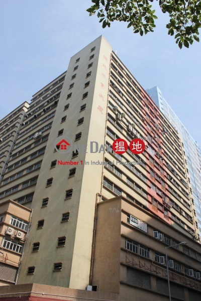 Yick Shiu Ind. Bldg.,, Yick Shiu Industrial Building 憶兆工業大廈 Sales Listings | Tuen Mun (hr@gi-06021)