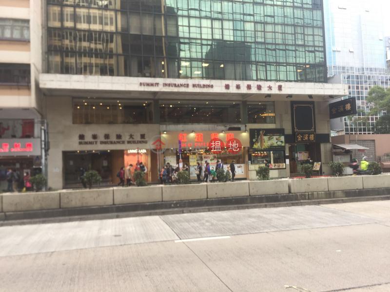 Summit Insurance Building (Summit Insurance Building) Prince Edward|搵地(OneDay)(3)