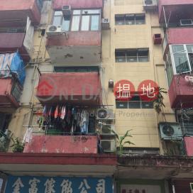 65 Ham Tin Street Ham Tin Street Shek Pik New Village,Tsuen Wan East, New Territories