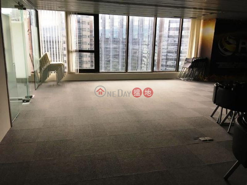 Property Search Hong Kong | OneDay | Office / Commercial Property, Rental Listings | Inter - Continental Plaza office for letting