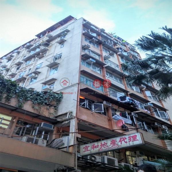 Yi Wo Building (Yi Wo Building) Kwai Chung 搵地(OneDay)(4)