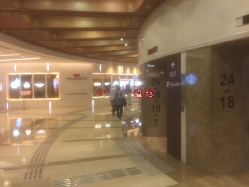 Hopewell Centre (Hopewell Centre) Wan Chai|搵地(OneDay)(1)