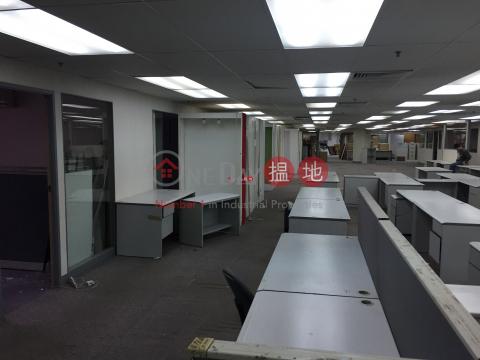 宏達工業中心 Kwai Tsing DistrictVanta Industrial Centre(Vanta Industrial Centre)Sales Listings (play5-05069)_0