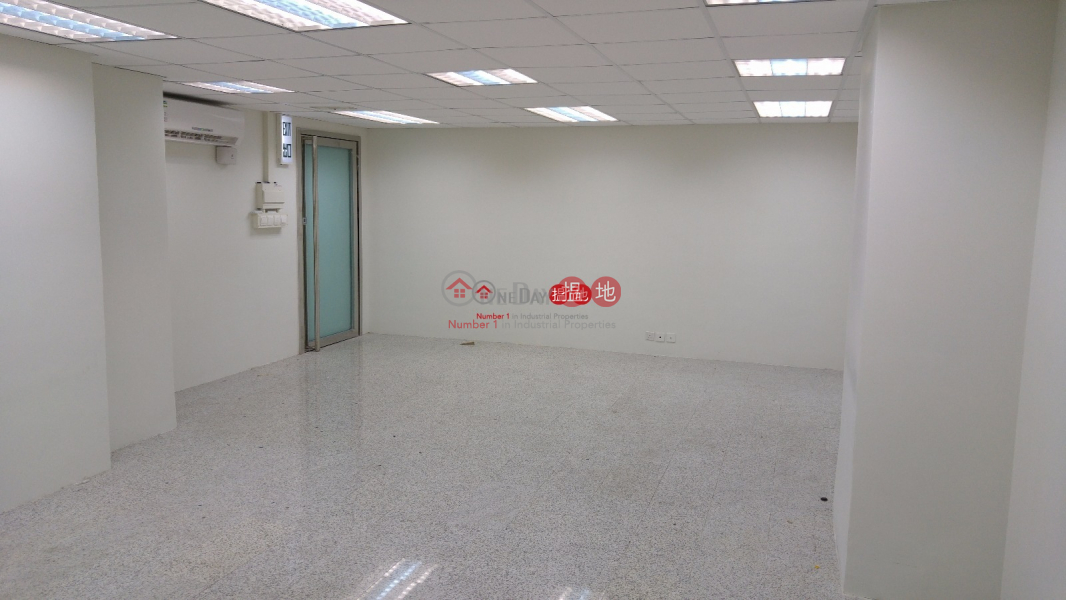 Property Search Hong Kong | OneDay | Industrial | Rental Listings | tai chaip