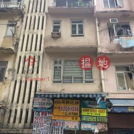 101 First Street,Sai Ying Pun, Hong Kong Island