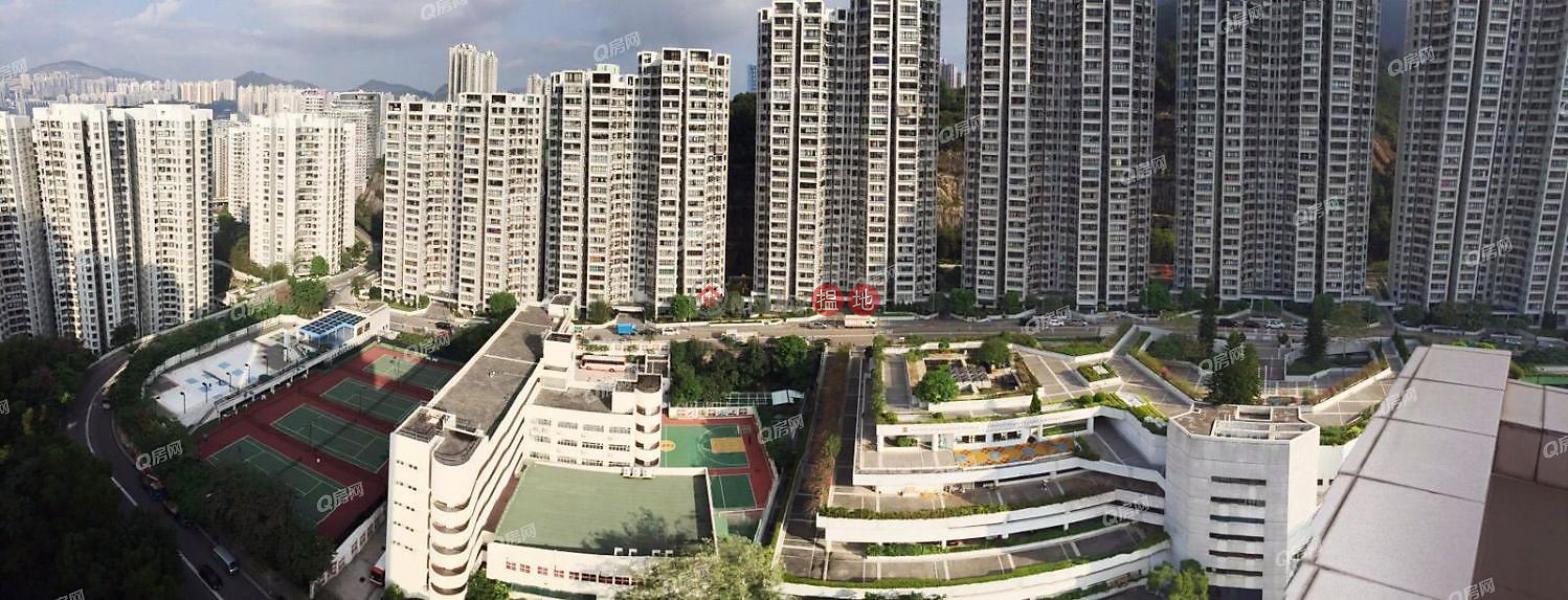 Nan Fung Sun Chuen Block 8 | 2 bedroom High Floor Flat for Rent | 15-27 Greig Crescent | Eastern District, Hong Kong Rental, HK$ 18,800/ month