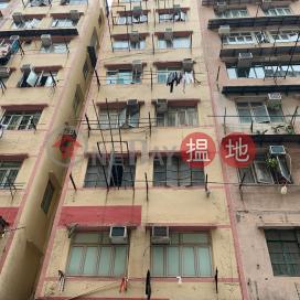 10 LUNG TO STREET,To Kwa Wan, Kowloon