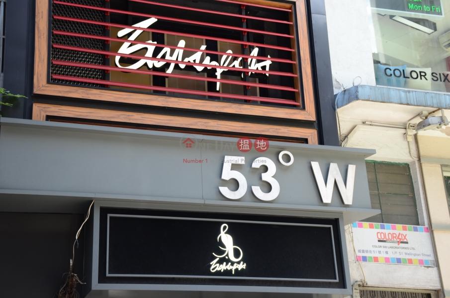 威靈頓街53號 (53 Wellington Street) 中環|搵地(OneDay)(2)