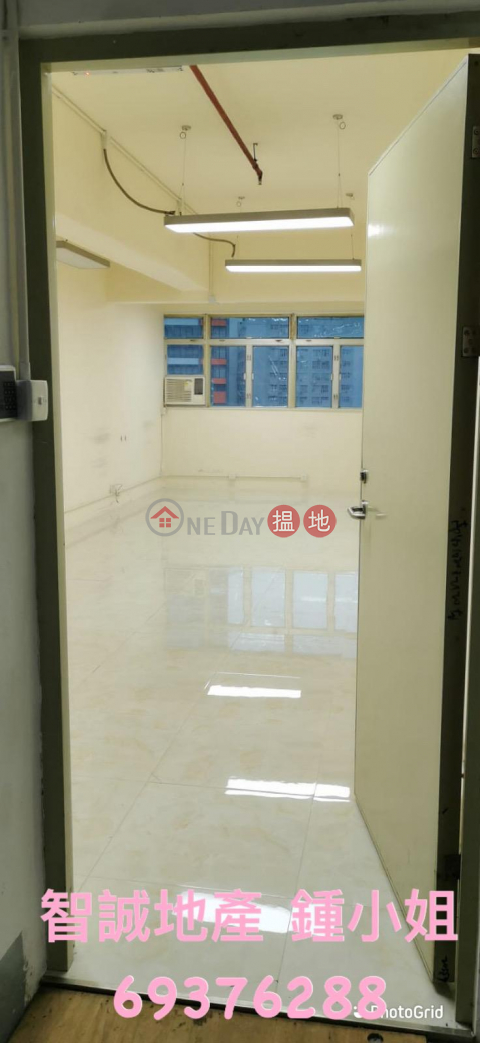 Kwai Chung Shui Sum Industrial Building For lease Bang for the buck|Shui Sum Industrial Building(Shui Sum Industrial Building)Rental Listings (00115027)_0