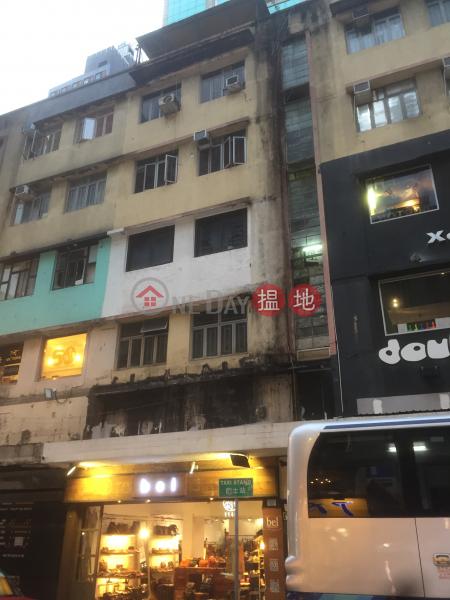 55 Granville Road (55 Granville Road) Tsim Sha Tsui|搵地(OneDay)(2)