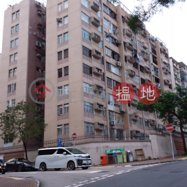 MARCONI COURT,Beacon Hill, Kowloon