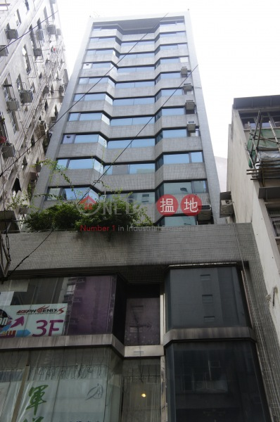 Real Sight Commercial Building (Real Sight Commercial Building) Jordan|搵地(OneDay)(1)