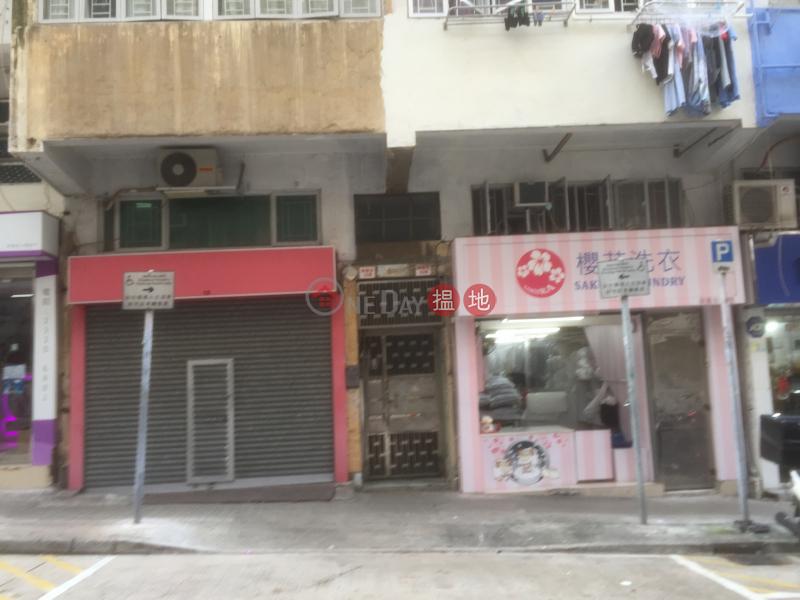 10 Tsui Fung Street (10 Tsui Fung Street) Tsz Wan Shan|搵地(OneDay)(2)