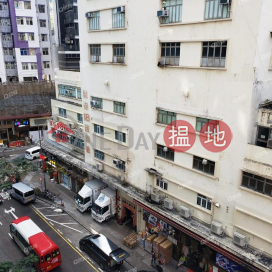 Kam Wai Building | 2 bedroom Mid Floor Flat for Sale|Kam Wai Building(Kam Wai Building)Sales Listings (XGGD702500065)_0