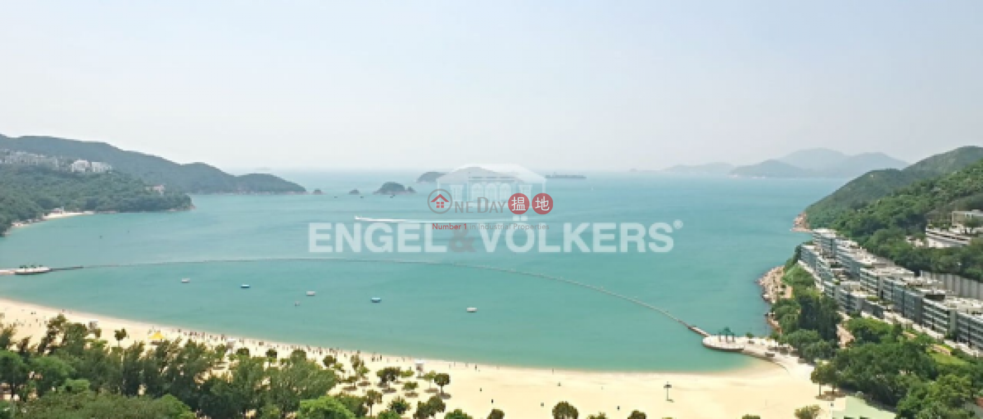 3 Bedroom Family Flat for Sale in Repulse Bay | Repulse Bay Garden 淺水灣麗景園 Sales Listings