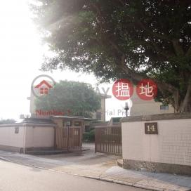 加列山道 14 號,山頂, 香港島