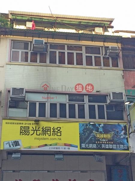 San Fung Avenue 77 (San Fung Avenue 77) Sheung Shui|搵地(OneDay)(2)