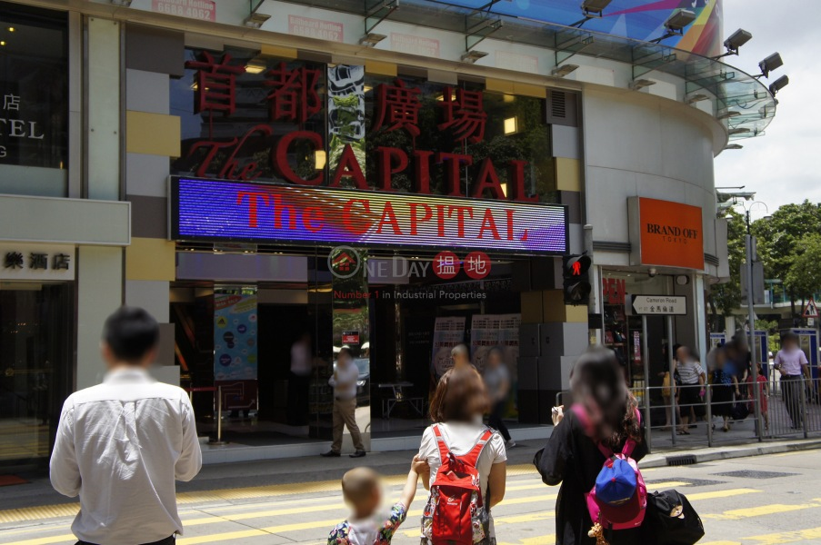 The Capital Square (The Capital Square) Tsim Sha Tsui|搵地(OneDay)(5)