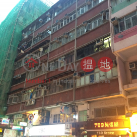 Po Tin Building,Causeway Bay, Hong Kong Island