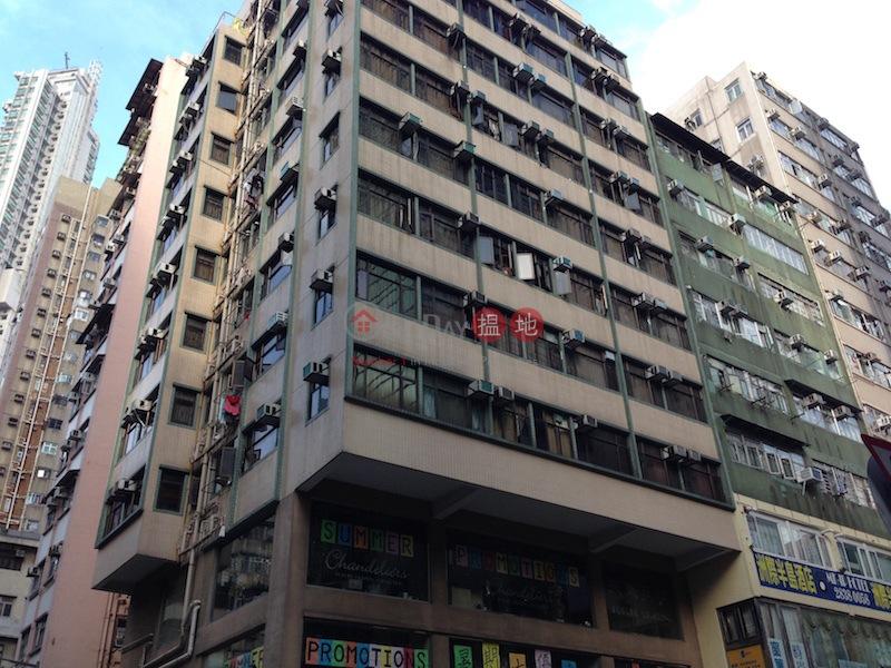 Mandarin Court (Mandarin Court) Mong Kok|搵地(OneDay)(1)