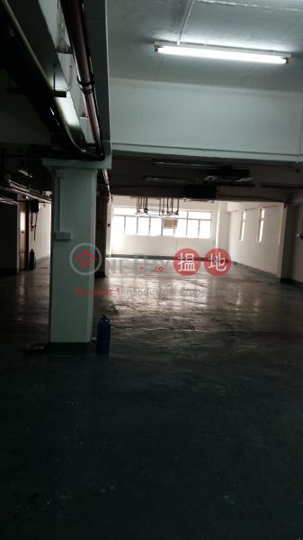 Kwai Shing Ind. Bldg 42-46 Tai Lin Pai Road | Kwai Tsing District, Hong Kong, Sales, HK$ 11M