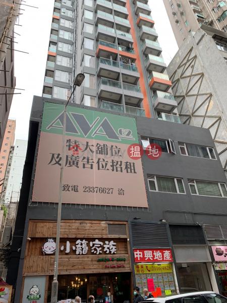 AVA 62 (AVA 62) 佐敦|搵地(OneDay)(1)