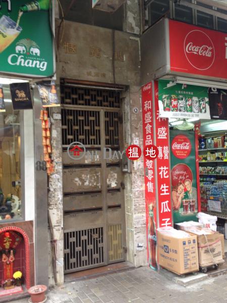 Kwok Ping House (Kwok Ping House) Kowloon City|搵地(OneDay)(1)