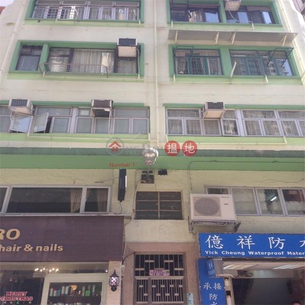 大王東街18-20號 (18-20 Tai Wong Street East) 灣仔|搵地(OneDay)(3)