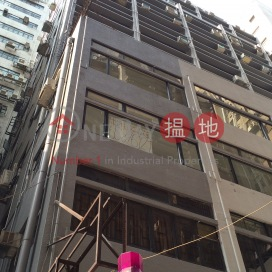 Willy Commercial Building,Central, Hong Kong Island